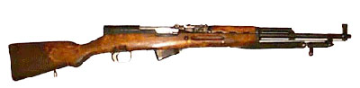 An SKS rifle